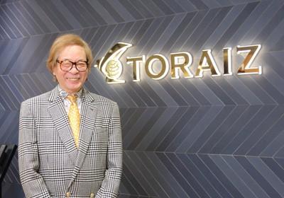 トライズ(TORAIZ)語学研究所顧問の門田先生
