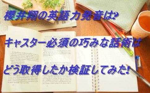 1記事目(アイキャッチ画像) rev20201220